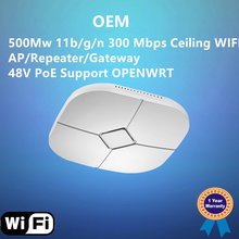 2.4G 500mW Ceiling 300Mbps Indoor WIFI AP/Router