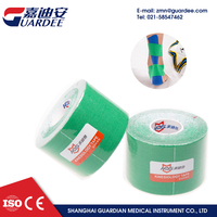 Health Medical Products Muscle Tape Sports