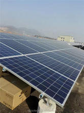 Low Price Iron the cheapest poly solar panel Customized