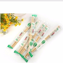 Disposable Chopsticks OPP Pack Bamboo Whole cover half Cover without Cover