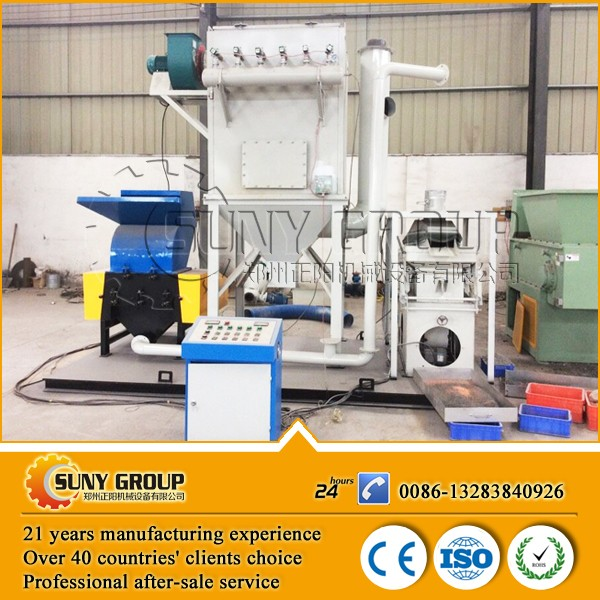 High Pure Rate New Condition Cable Copper Grinder Granulator with 300kg/h