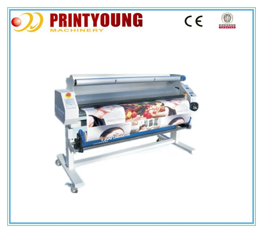 PRY-1300F1/1600F1 Hot and Cold Laminator Machine