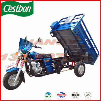 Guangzhou KAVAKI Hot sale three wheel tricycle /three tires motorcycle /motorcycle tricycle