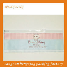 School Exam Pencil Clear PVC Zipper Bags