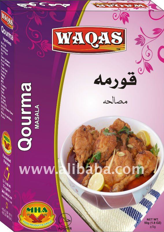 Waqas spices qourma (korma) Masala powder 50g box pack