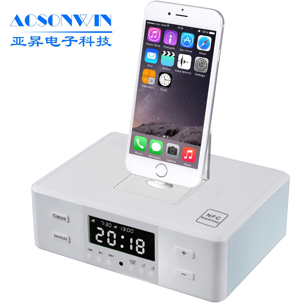 multi function Lcd screen alarm clock bluetooth speaker with fm radio