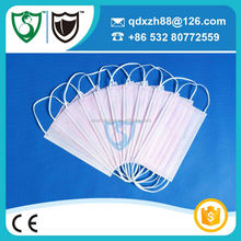 Health products disposable real latex female mask