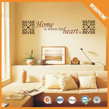 01-0212 Islamic stickers top grade custom decorative islamic and arabic home decor quotes wall stickers