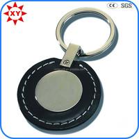 China wholesale promotional gift keychain leather