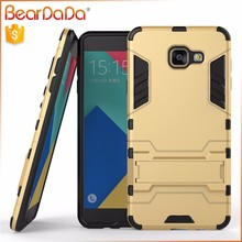High quality low price tpu pc kickstand armor back cover case for samsung galaxy a7 a8 a9 pro 2016