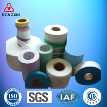 Raw materials for sanitary napkins and diapers---SS hydrophilic ADL acquisition layer SMS SMMS hydrophobic Nonwoven Fabric