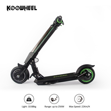 E1 electric motorcycle scooter mini kids