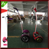 8 Inch Chinese 2 Wheel Electric Standing Scooter Balance Manufacturers