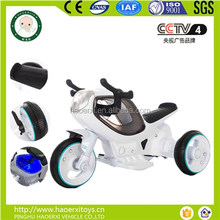 2016 fashion motorcycle battery baby electric toy car for kids