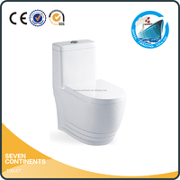 Floor mounted Chinese one piece wc toilet part bowl prices for bathroom