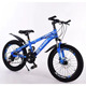 20 inch mountain bike city bike children bike kids bike suitable for student sports /bicicleta/dirt jump bmx