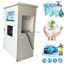 Used self service mobile car wash equipment for sale