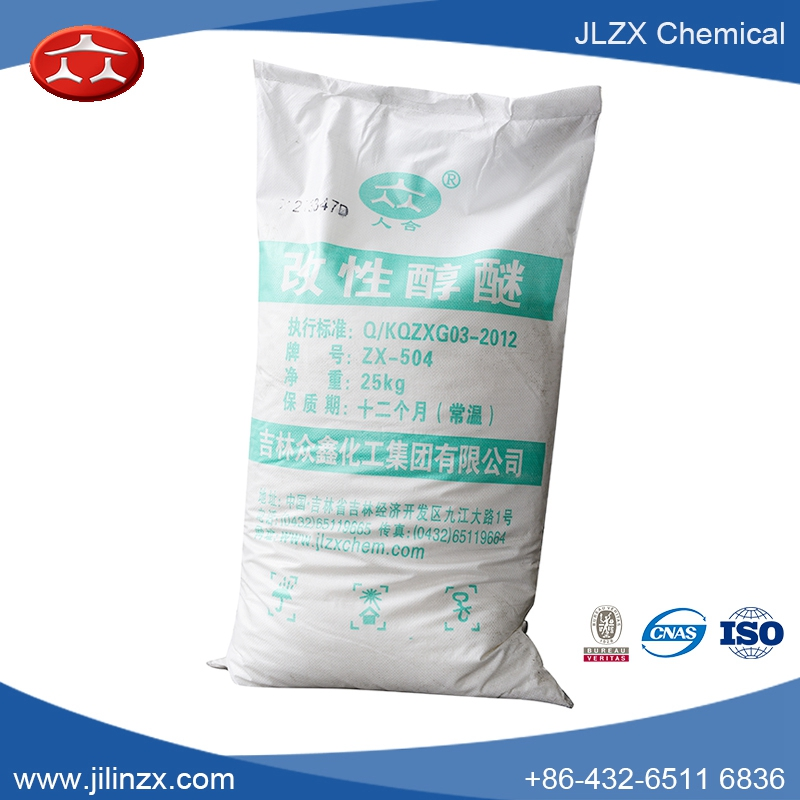 Concrete admixture jilin/ China supplier flexitank/ India Sales Company/ building materials ZX-504 TPEG