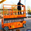 ISO9001:2008/CE certificate China factory sales motorcycle scissor lift