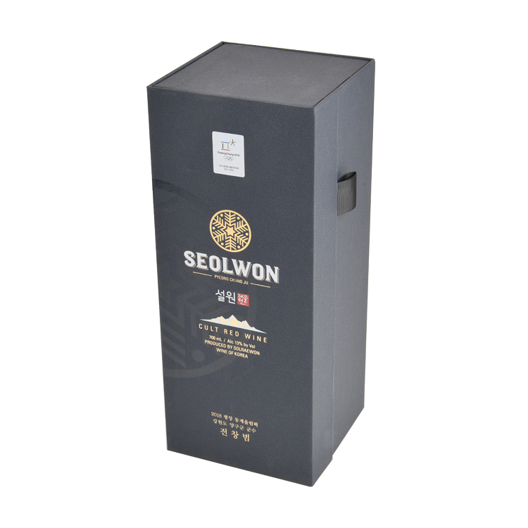 Luxury custom paper gift box packaging wine bottle box packaging paper box for wine