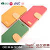 Case For Iphone 6s / Colorful PU Leather Wallet Card Slots cell phone Case / factory direc