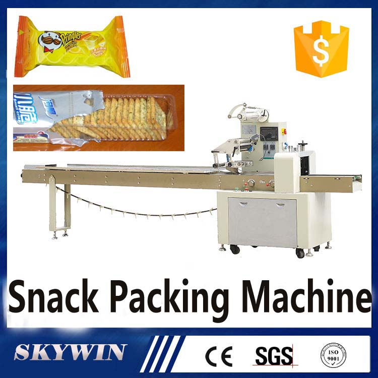 Flow Pack Potato Chips Plantain Chips Packaging Machine/Banana Chips