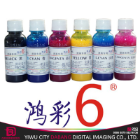2017 j-teck dye sublimation ink for cotton fabric ink sublimation for cotton clothes