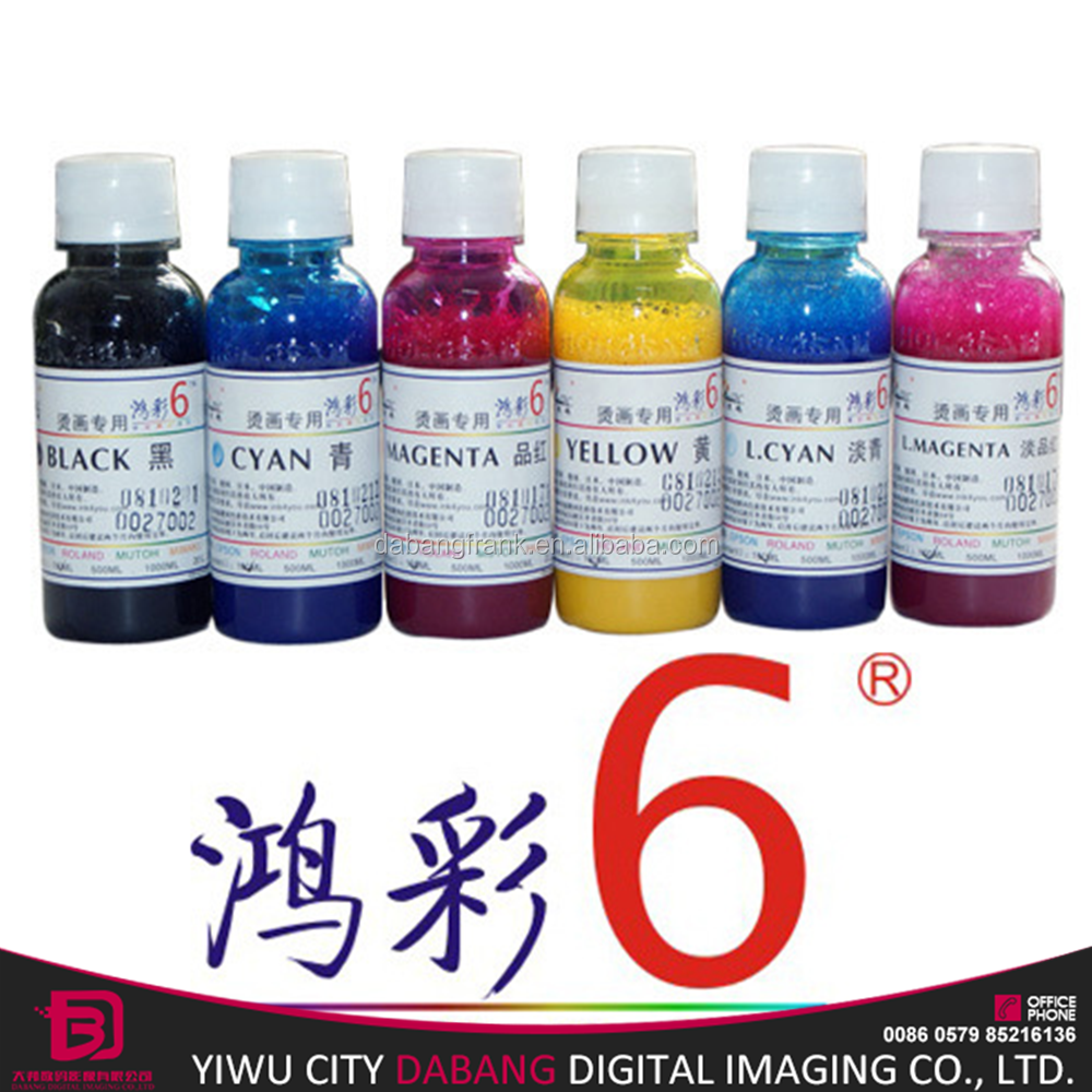 j-teck dye sublimation ink for cotton fabric ink sublimation