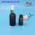 Chinese Wholesale 30ml Amber Frosted Glass Dropper/ Essential Oil Bottle Cosmetic Glass bottle