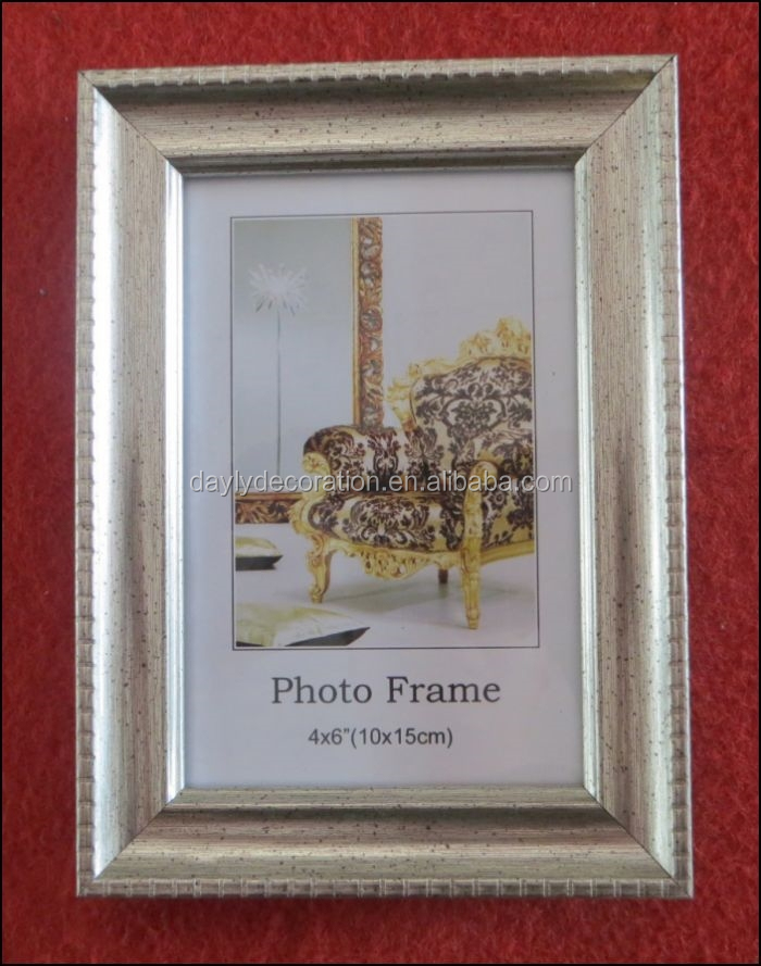 i love muslim photo frame good quality allah frame