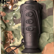 Night Vision Long Range Monocular Telescope