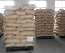 High quality food/industrial grade preserve BP/USP/E211 food grade Sodium Benzoate