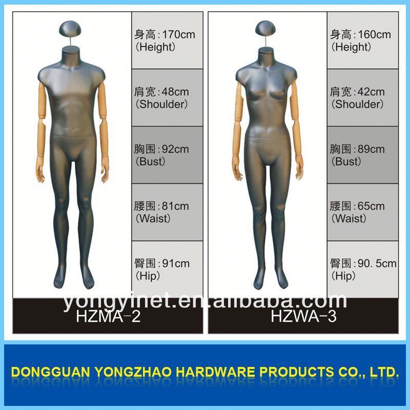 2013 2013 new sports female mannequin/dummy/model!!