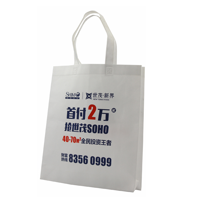 China bag manufacturer Online wholesale non woven shopping heat seal bags