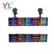 Yanglin 501 P5 full color car mounted wireless led moving message display