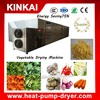 NEW!!! Vegetable Drier/Vegetable Drying Machine/Hot air food Dryer Dehydrator