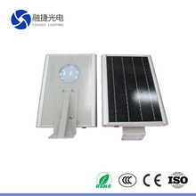 Innovative product solar energy lighting outdoor all in one led solar street light integrated solar lighting
