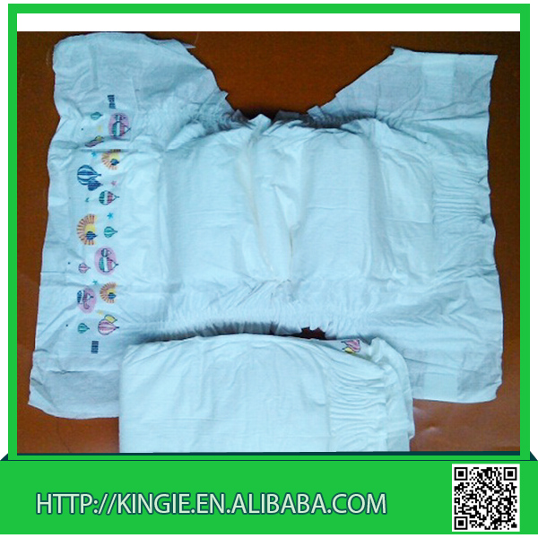 Wholesale baby love sleepy baby diaper