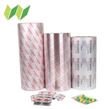 Pharmaceutical grade aluminum foil for blister pack