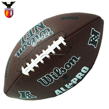 inflatable official size American football