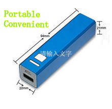 Wholesale Mini Power Bank 2600mah Metal Square Design External Battery Pack for iPhone 5 4S for Samsung Galaxy Note 2