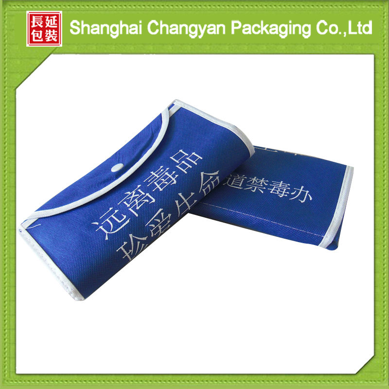 China Nonwoven foldable Shopping Bag (NW-536-2935)