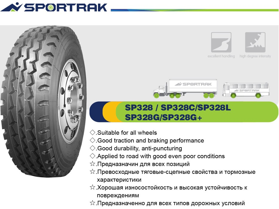 Sportrak all steel radial truck tires SP328G 315/80R22.5