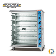 Guangzhou hot sale gas chicken grill machine for hotel
