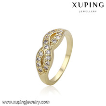 14594 latest gold ring designs for girls, 3 gram gold ring, new model ring