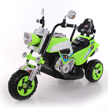 Chinese Motorcycle Toys Children Kids Pedal Electric Motorcycle For Sale