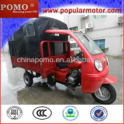 2013 Chinese Hot Selling Air Cool Popular New Three Wheel Motorcycle Car