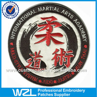 Low price Martial Arts Academy logo patch of jiu jitsu patch for clothes