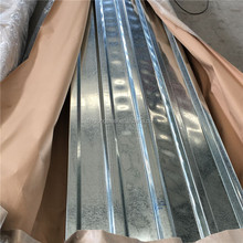 Hot dip galvanized steel roofing sheet for roof building material