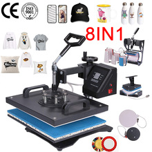 double display Advanced New 8 In 1 Combo Heat Transfer Machine Sublimation Heat Press Machine For Mug/Hat/Tshirt/Slate Rock/MDF